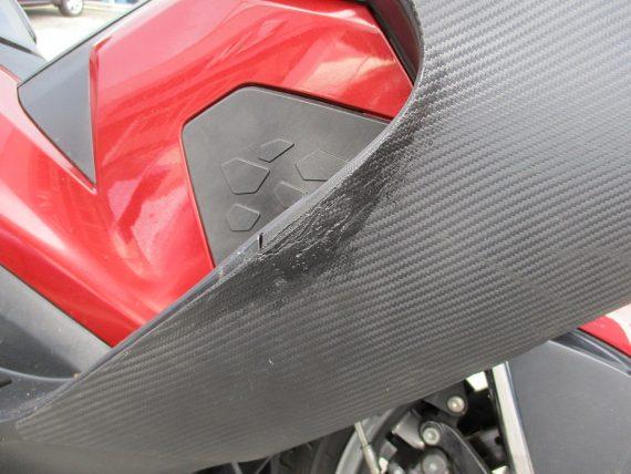 1406426053283_slide bei Honda Frauenschuh Salzburg & Köstendorf / Auto & Motorrad in