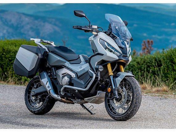 490858_1406487392408_slide bei Honda Frauenschuh Salzburg & Köstendorf / Auto & Motorrad in
